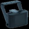 Iluminador de infrarrojos Clarius Plus pequeño de la marca GJD